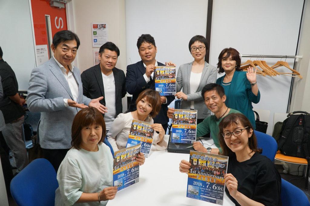 代表ヨシタケ、ラジオに出ました!